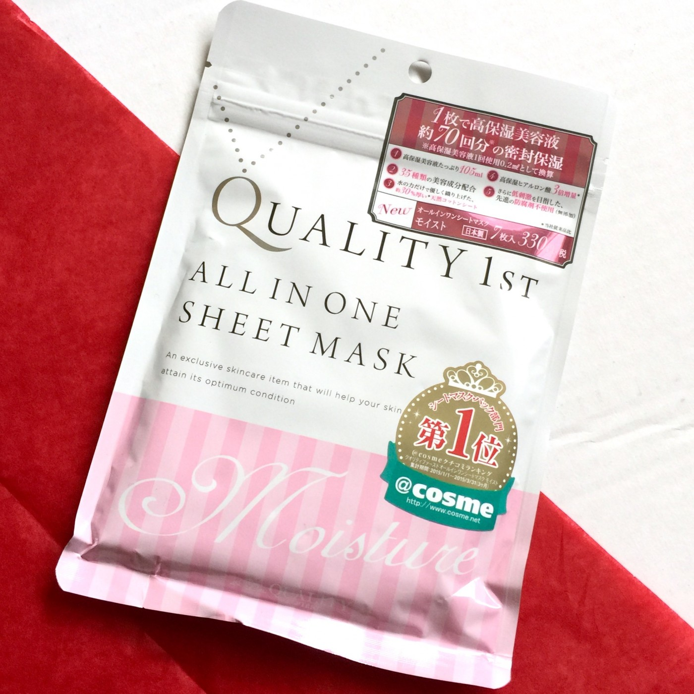 Image result for Quality First All In One Sheet Mask