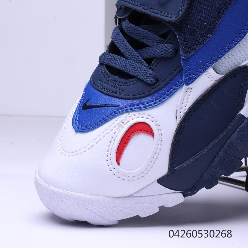 Giày Nike Air Max Speed Turf (Ảnh 5)