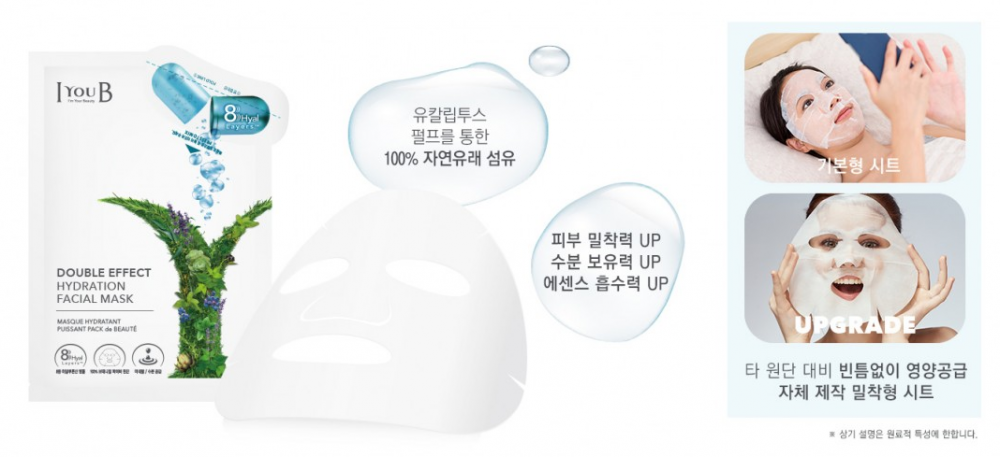 Mặt nạ  IYOUB Double effect Hydration facial mask (Ảnh 3)