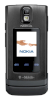 Nokia 6650 T-Mobile_small 0