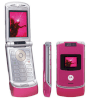 Motorola RAZR V3 Red_small 2