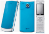 LG Lollipop GD580 Blue_small 1