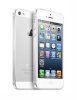 Apple iPhone 5 64GB White (Bản quốc tế)_small 0