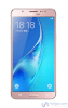 Samsung Galaxy J5 (2016) SM-J510G Rose Gold
