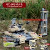 Lắp Ráp 29018 Xe Tank T90 (3in1)_small 0