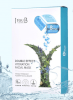 Mặt nạ  iyoub Double effect Hydration facial mask - Ảnh 4