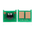 Chip HP CE320A