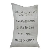 Sodium Sulphate Anhydrous (Na2SO4)