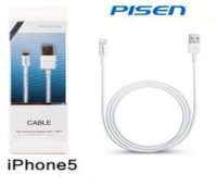 Cable Data Transmit, Charging Pisen iPhone 5 1500mm