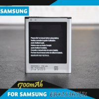Pin Samsung Galaxy Core Duos I 8262 / 8260