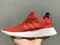 Giày thể thao Adidas NMD R2