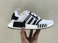 Giày nữ Adidas NMD Boost Off-White