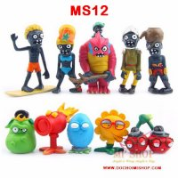 Set 10 Mô Hình Figures Plants vs Zombies - MS12