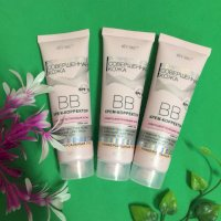 Kem nền BB cream 9 in 1 Perfect Skin 50ml