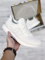 Giày Adidas Ultra Boost Clima (trắng)
