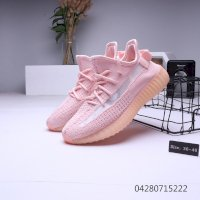 Giày thể thao Adidas Yeezy Boost 350v2 AB20170