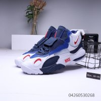 Giày Nike Air Max Speed Turf