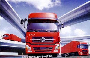 DONGFENG DFL4181A