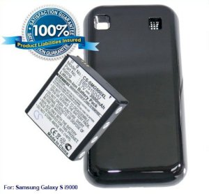 Pin Samsung Galaxy S (i9000)