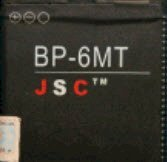 Pin JSC BP-6MT