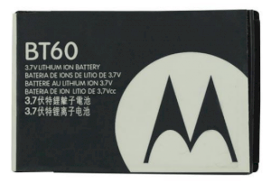 Pin Motorola BT60