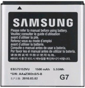 Pin Samsung galaxy S i9000