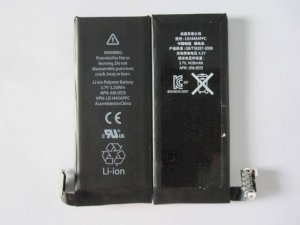 Pin iPhone 4 1420mAh