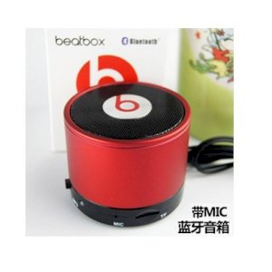 Loa mini buetooth Monster Beats By Dr Dre SK-S10