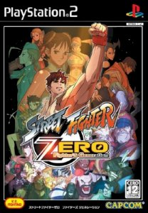 Street Fighter Zero: Fighters Generation (PS2)