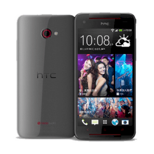 HTC Butterfly S Gray