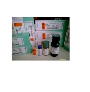 Ehrenstorfer Emamectin benzoate  short expiry, for immediate use only