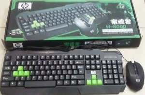 Keyboard HP H-8000