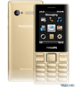 Philips Xenium E170 Gold