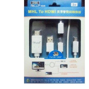 MHL Wireless  WT004