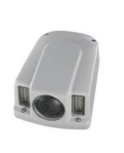 Camera IP HDParagon HDS-V6510IRP