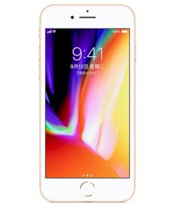 Apple iPhone 8 64GB Gold (Bản Lock)