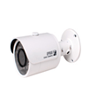 CAMERA HDCVI 2.0 MP - DH-HAC-HFW1200SP-S3