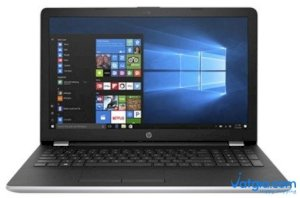 Laptop HP 15-bs153TU 3PN47PA Core i5-8250U/Win 10 (15.6 inch) - Silver