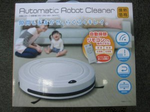 Robot hút bụi CLEANER ERC-282