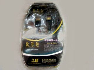 Dây HDMI cable Audio/Video