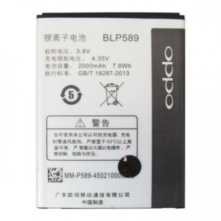 Pin Oppo Mirror 3 R3001 / Joy 3 BLP589 2000mAh