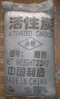 Than hoạt tính (Activated carbon)
