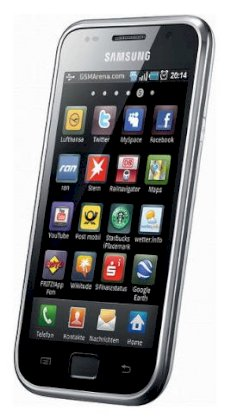 Samsung Galaxy S (I9000) 8GB White
