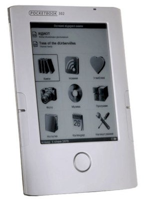 PocketBook 302 (Wifi, 6 inches) White