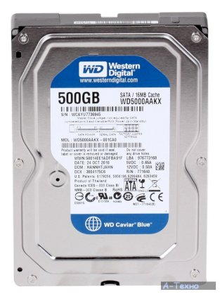 Western Digital Caviar Blue 500 GB - 7200rpm - 16MB Cache - Sata 3 (WD5000AAKX)