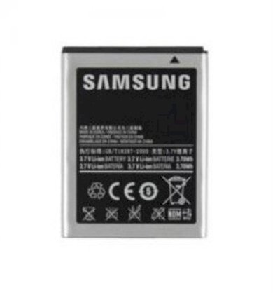 Pin Samsung Galaxy i9300