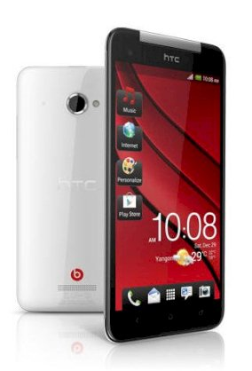 HTC Butterfly X920e (HTC Deluxe) White