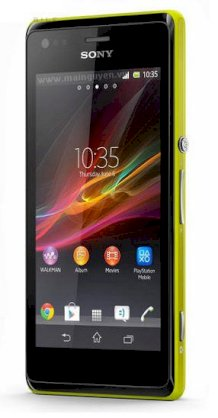 Sony Xperia M Dual Yellow