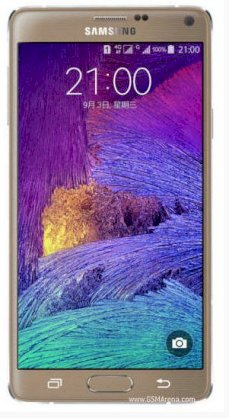 Samsung Galaxy Note 4 (Samsung SM-N910FQ/ Galaxy Note IV) Bronze Gold for Turkey