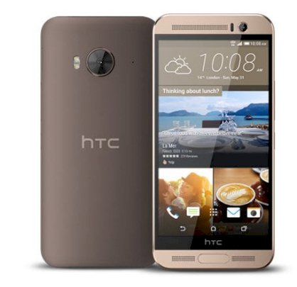 HTC One ME Gold Sepia
